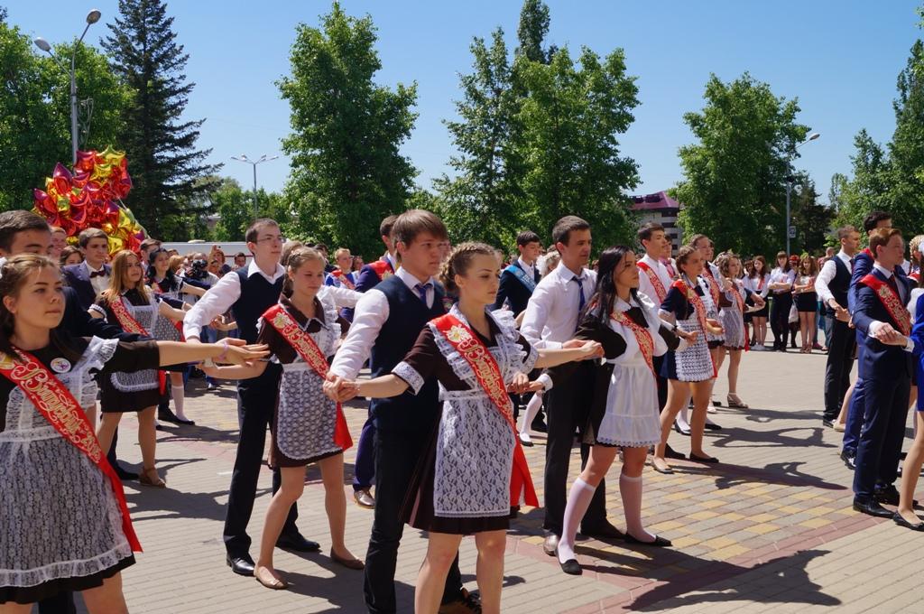Евразийский экономический форум молодежи